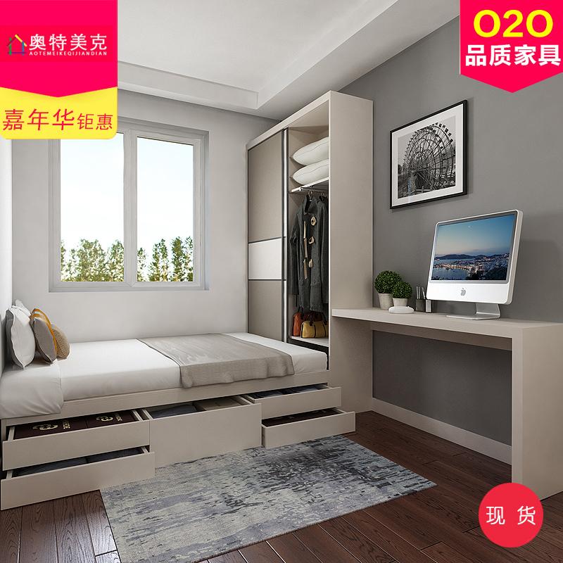 现代简约榻榻米衣柜书桌多功能组合床成人现代简约板式箱体储物床