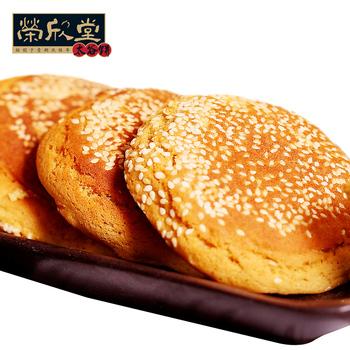 荣欣堂多味太谷饼组合,马上去看看吧~~