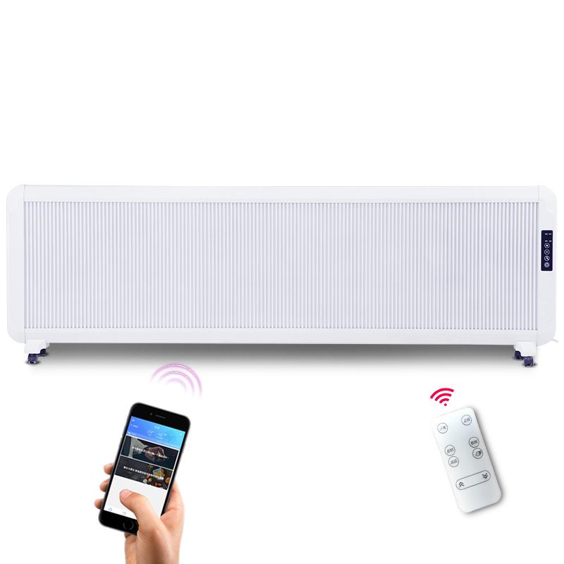 机灵取暖器家用节能电暖气片壁挂式浴室电暖器省电速热暖风机热风