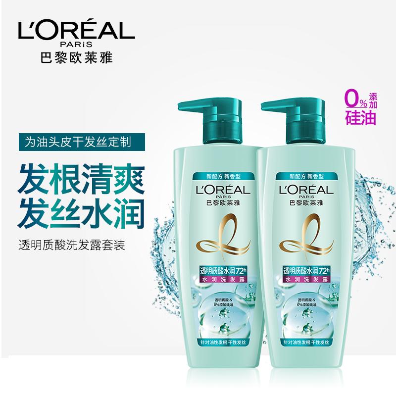 L'OREAL 欧莱雅美发透明质酸水润洗发露套装700ml*2 补水保湿正品