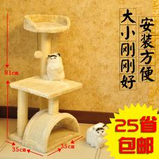 кошко-комплекс Tom cat ( ) 25