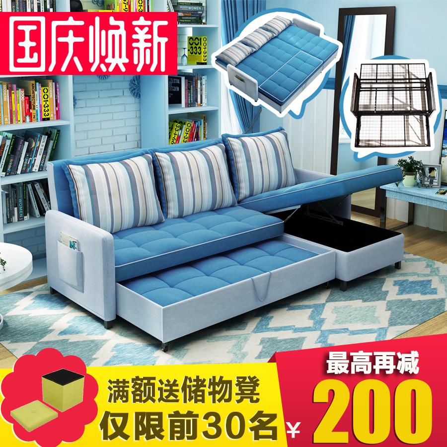 乳胶沙发床 可折叠 客厅 双人两用1.5布艺1.8储物多功能2米小户型