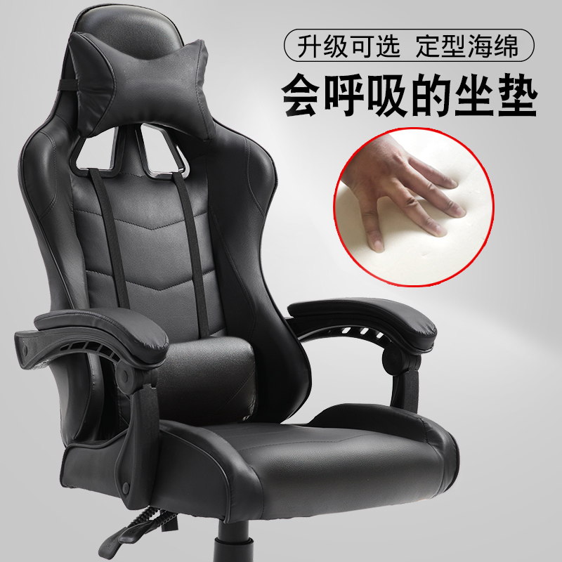 Computer Chair Home Chair Lift Office Swivel Chair Live Competitive Esports Chair Student Game Chair Internet Cafe Swivel Chair