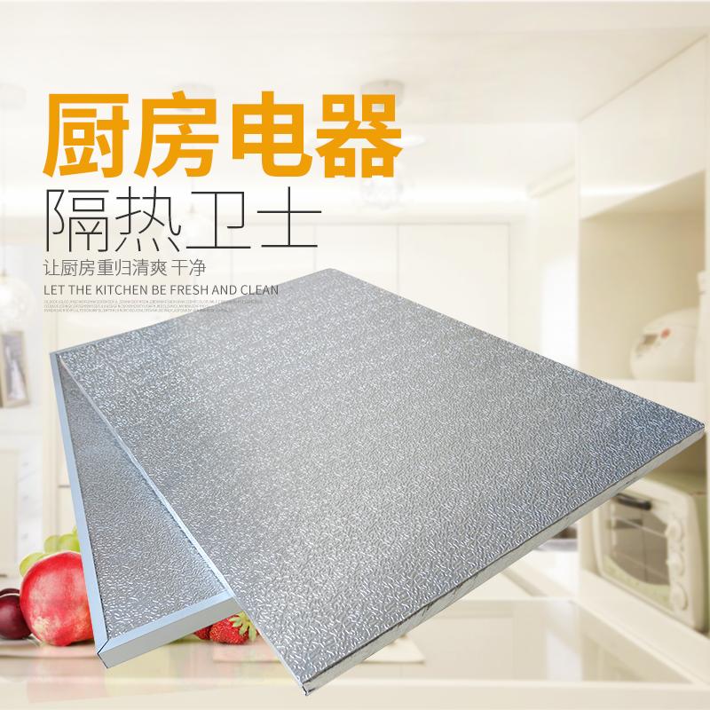厨房隔热板冰箱灶台燃气煤气灶烤箱防火板防油污耐高温炒菜挡油板