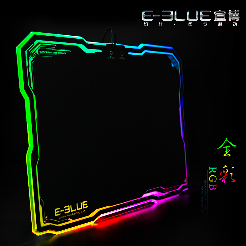Yibo illuminating mouse pad RGB illusion backlighting Jedi survival metal esports hard game mouse pad lol