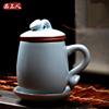 汝窑茶杯陶瓷带盖过滤办公室泡茶杯子个人茶具如意喝茶杯送礼家用