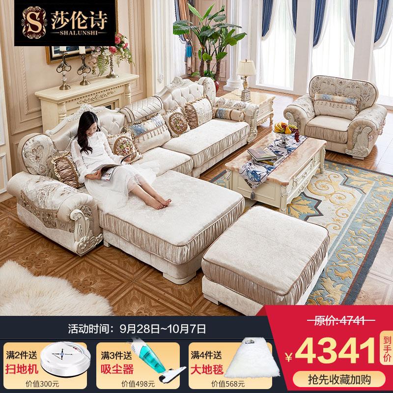 莎伦诗简约欧式布艺沙发组合实木雕花贵妃客厅转角沙发小户型沙发