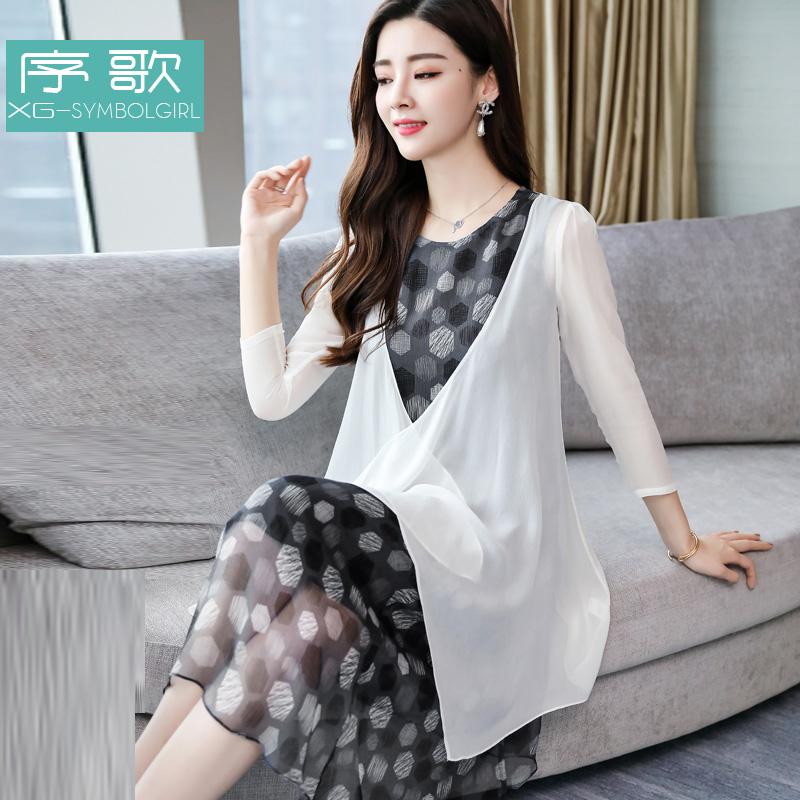 2018夏装新款清新两件套中国风波点绸缎杭州丝绸真丝桑蚕丝连衣裙