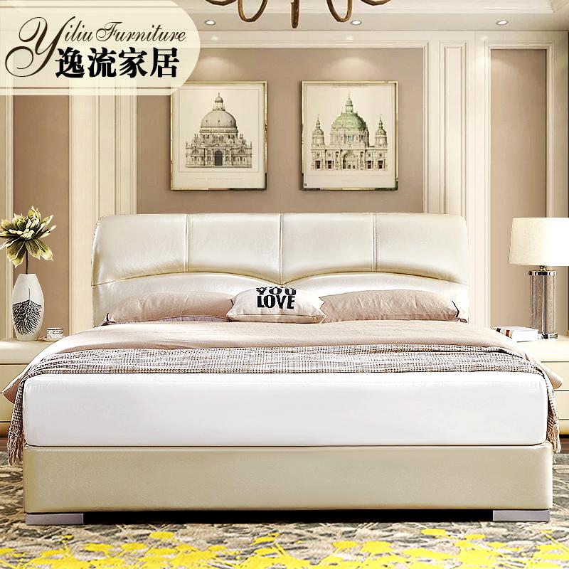 皮床真皮床小户型北欧主卧现代简约储物软包1.8米双人床头层牛皮