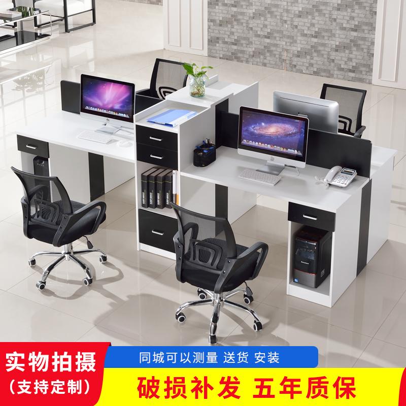 办公家具简约现代办公室家具职员桌电脑桌屏风工作位办公桌椅组合