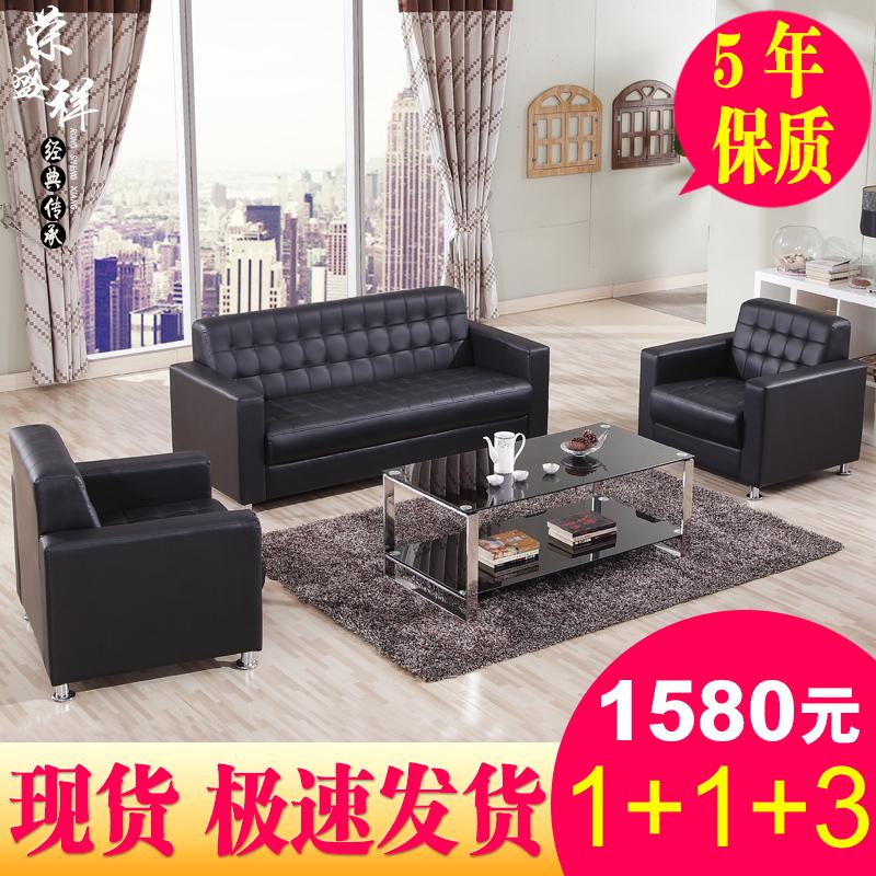 荣盛祥办公沙发 现代简约会客接待沙发 真皮三人位办公室沙发茶几