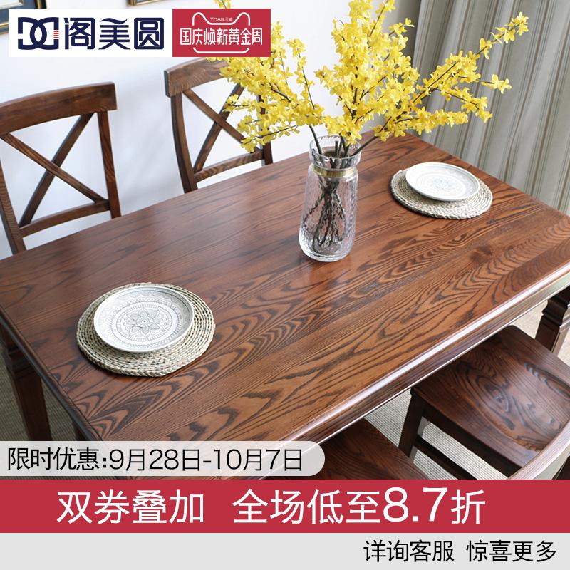 美式实木餐桌椅组合简约长方形吃饭桌子4-6人白蜡木原木客厅家具