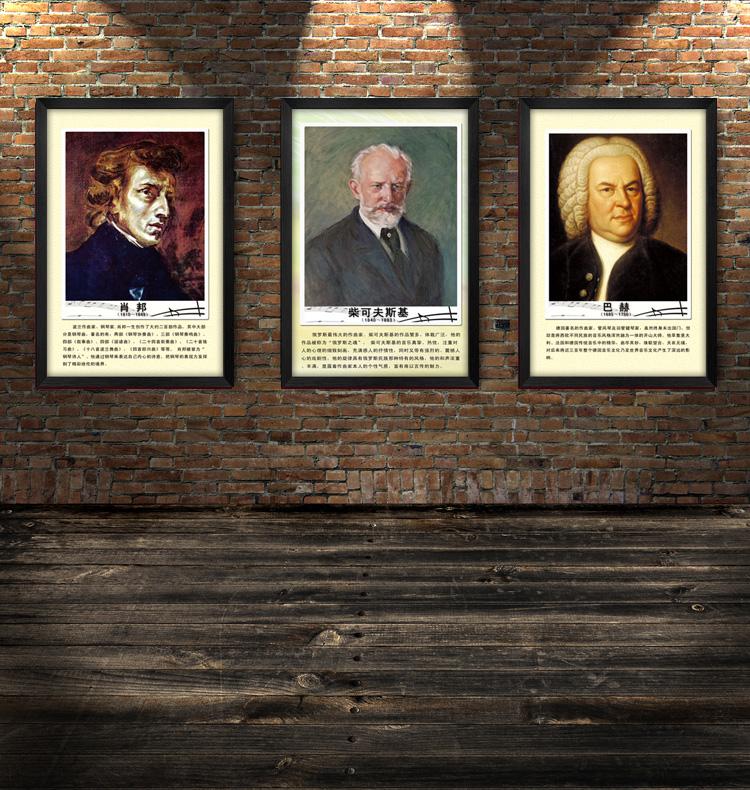 复古怀旧有框画贝多芬肖邦音乐家装饰画琴行学校教室墙壁挂画图片
