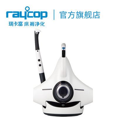 Raycop瑞卡富除螨仪紫外线除螨杀菌床褥净化吸尘器RS怎么样 使用感受