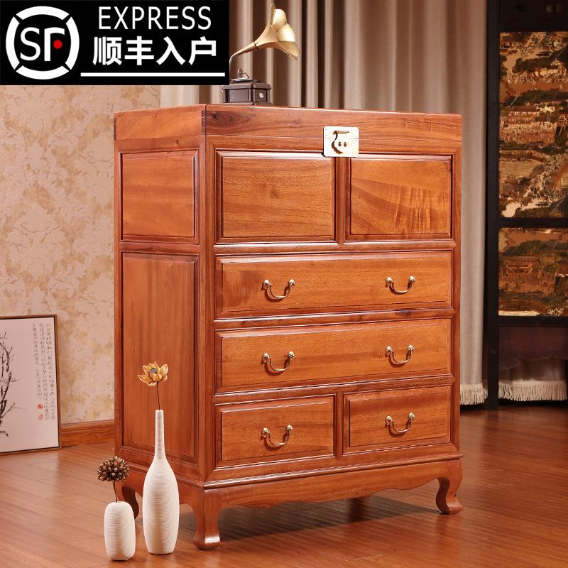 卧室香樟木实木五斗柜中式储物柜五斗橱实木抽屉柜樟木家具顶箱柜
