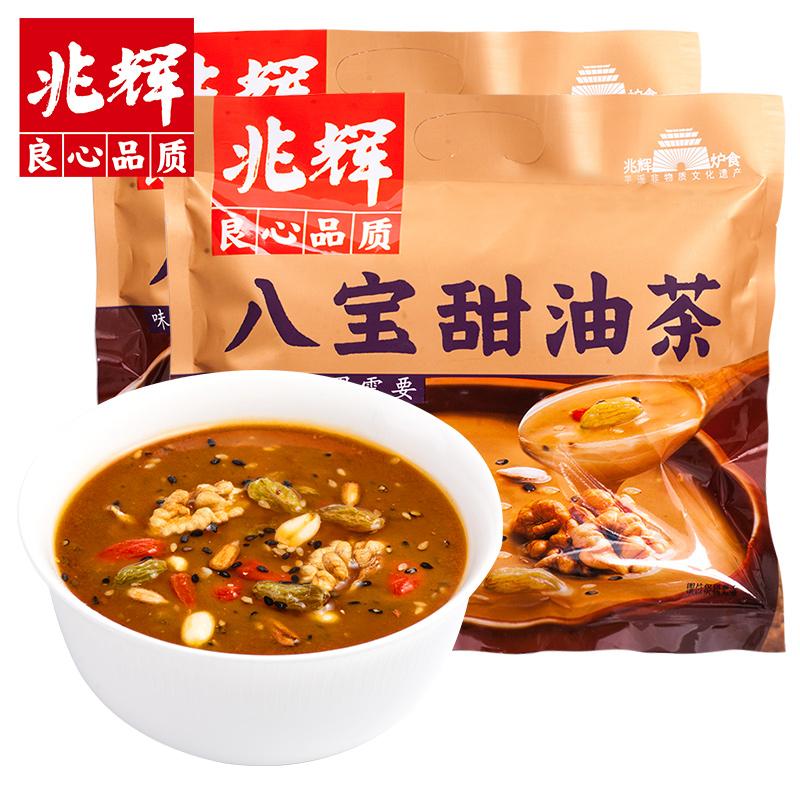 山西兆辉 八宝甜油茶400g*2盒