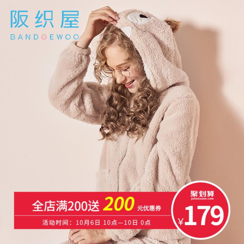 阪织屋睡衣女秋冬加绒加厚保暖舒棉绒长袖套装女士珊瑚绒家居服
