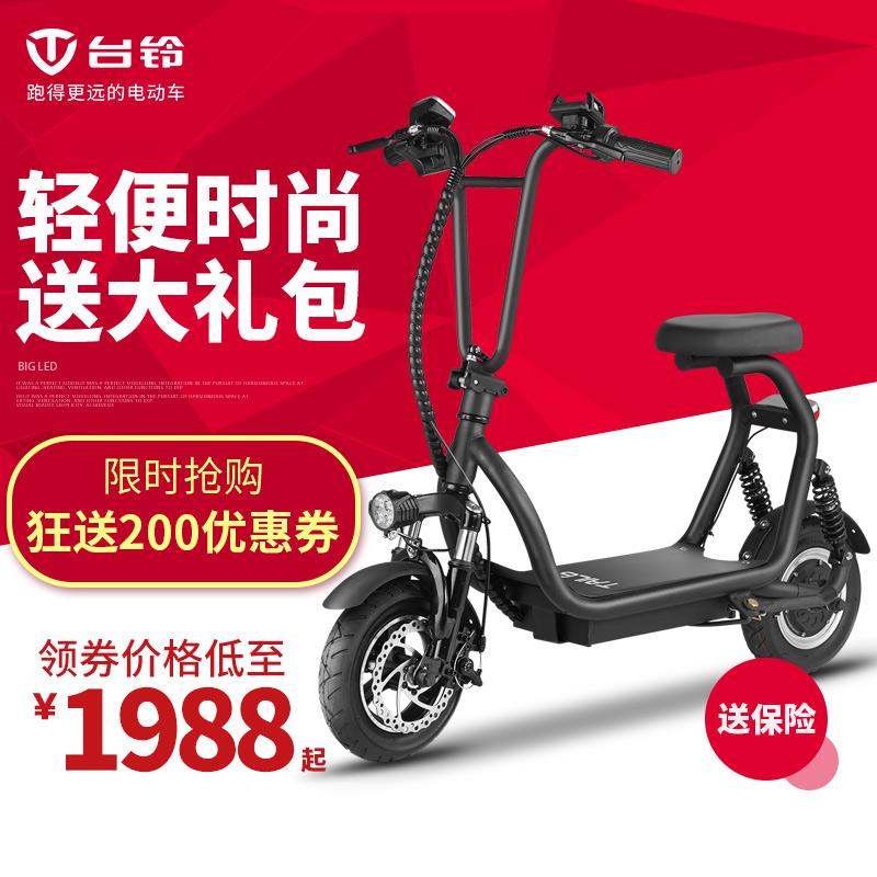 台铃新款FS6小哈雷电动车48V锂电池电动滑板车迷你折叠成人代步