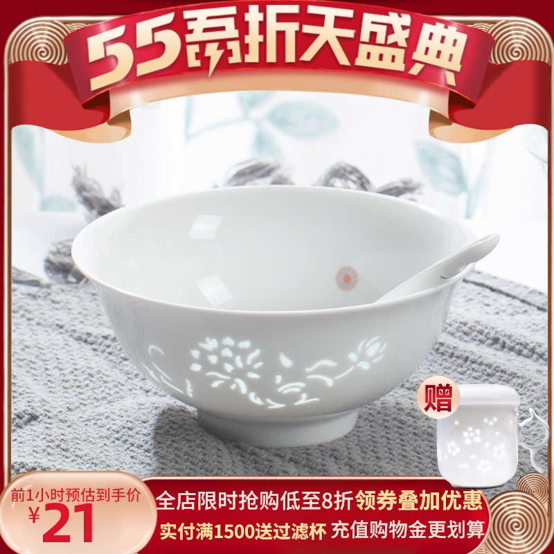 Jingdezhen ceramic bowl bowl and exquisite porcelain tableware portfolio high - grade contracted creative dishes suit household gift box