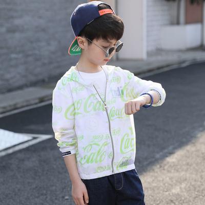 荧光绿12