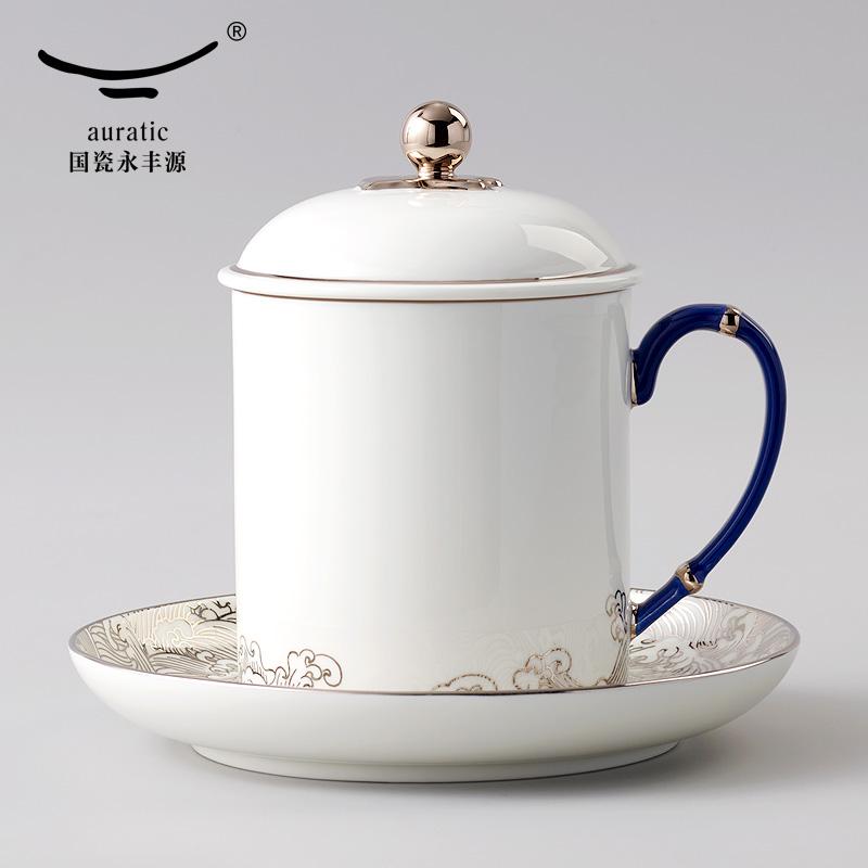 国瓷永丰源 先生瓷海上明珠 陶瓷马克杯办公室会议水杯带盖 茶杯