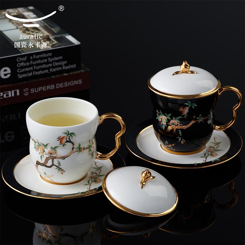 国瓷永丰源 夫人瓷石榴家园 陶瓷杯子 马克杯咖啡杯 办公室泡茶杯