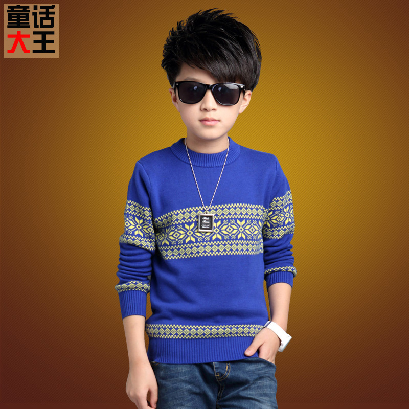 Children's sweater King of fairy tales wy082