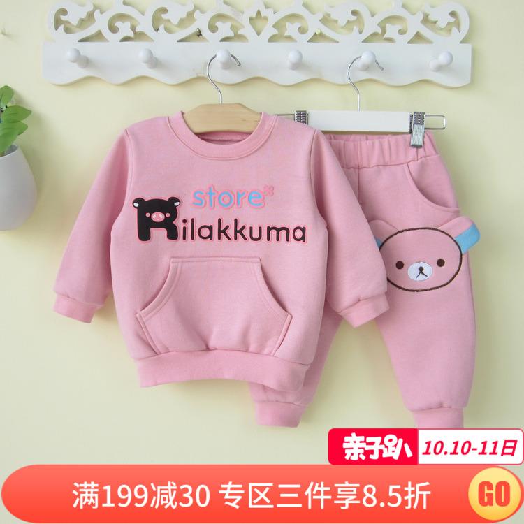 0一1-2-3岁婴儿童装女宝宝卫衣两件套装婴幼儿春秋装冬装可爱衣服