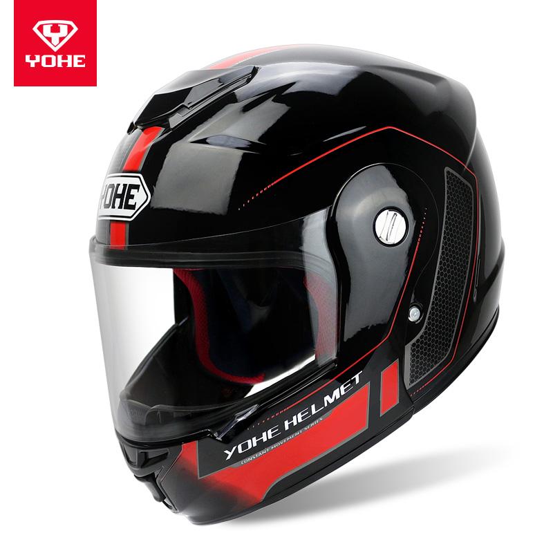 永恒揭面盔电动摩托车头盔冬季保暖全盔男女半盔防寒安全帽973