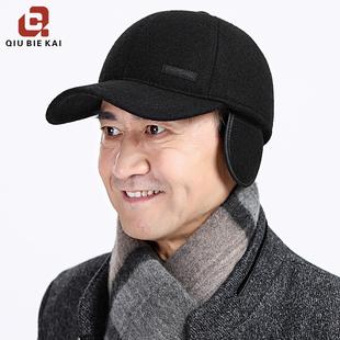 中老年人男冬天中年秋冬季保暖护耳鸭舌帽