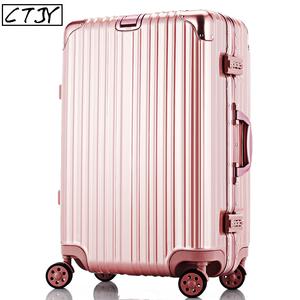 防刮铝框拉杆箱24寸万向轮登机密码箱行李箱包26/28托运旅行箱女