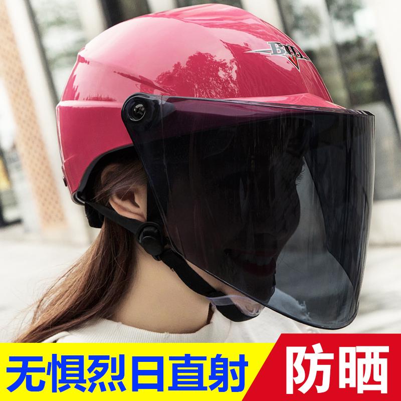 百利得电动摩托车头盔男女夏季半盔防晒防紫外线电瓶车安全帽夏天