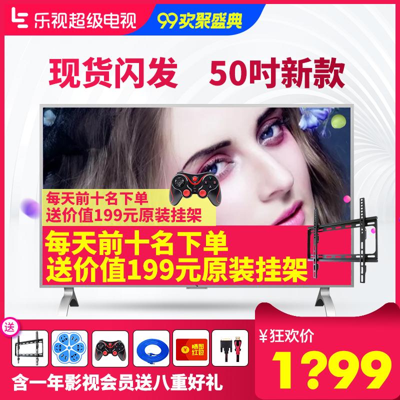 乐视TV 超4 X50 官方旗舰店50英寸智能wifi网络高清液晶电视43 55