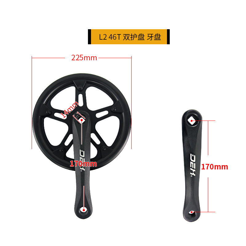 Dex bicycle sprocket wheel crank toothed disk dead fly single disk road bike mountain bike gear wheel folding car chain plate 48t