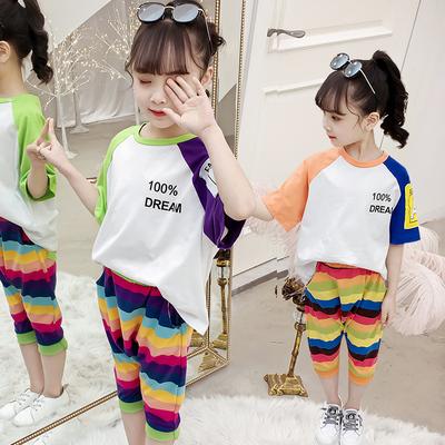 2019新款炫彩夏季儿童ins七分彩色裤套装女童T恤短袖裤哈伦中裤潮