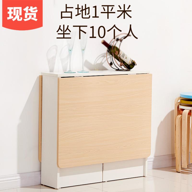多功能折叠餐桌椅组合简约现代饭桌家用可伸缩小户型吃饭桌子简易