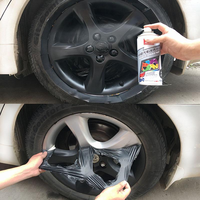 汽车轮毂喷膜可撕自喷漆轮胎钢圈改色改装超市磨砂黑漆车用品大全
