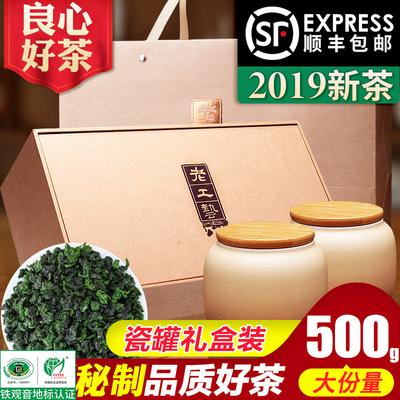 花间一壶安溪浓香型铁观音茶叶新茶乌龙茶瓷罐礼盒装500g散装