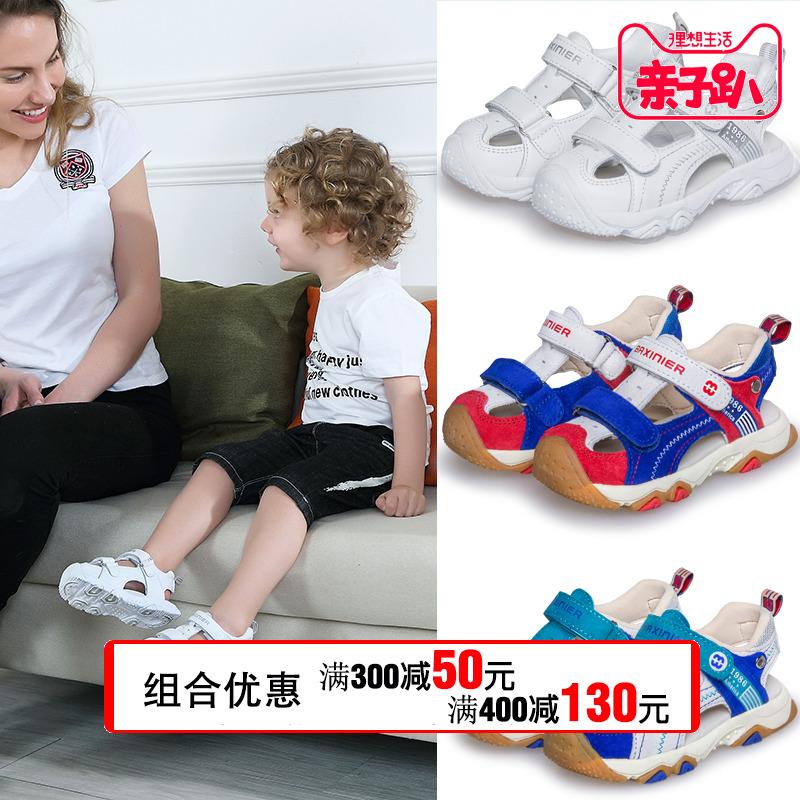 机能鞋宝宝软底防滑学步鞋男童沙滩鞋女童夏款童鞋包头凉鞋小白鞋