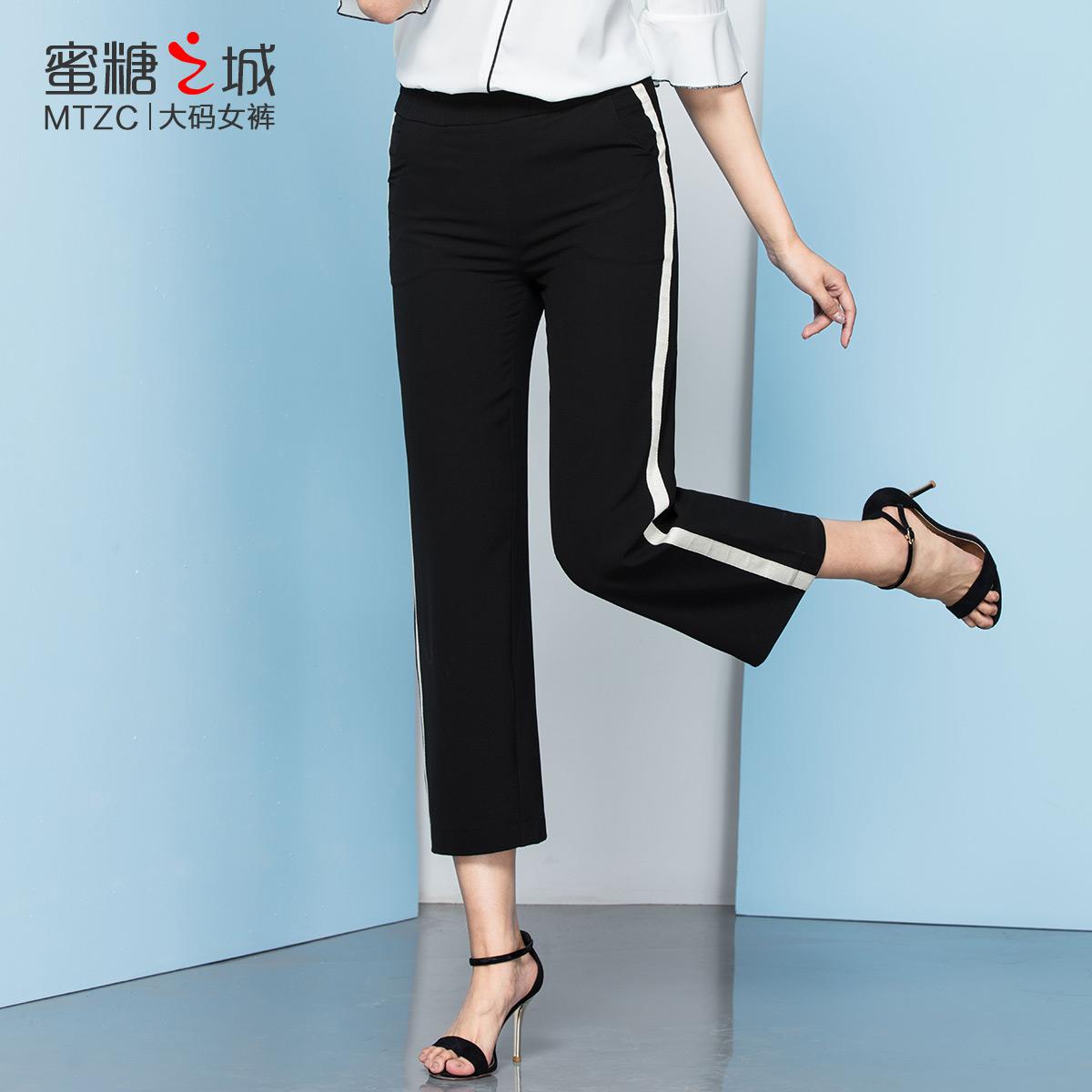 蜜糖之城2018夏季新款黑色直筒裤女阔腿裤高腰薄款大码八分休闲裤
