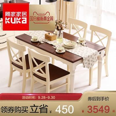 顾家餐桌餐椅组合套装实木田园风餐厅成套家具组合PT1700