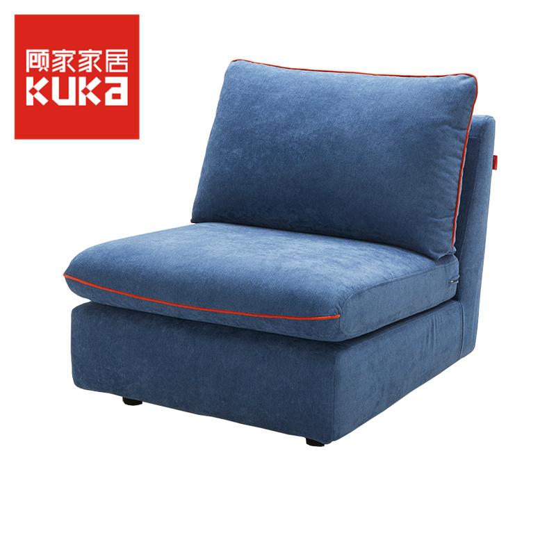 现顾家现代简约时尚布艺沙发可拆洗客厅组合家具077单人