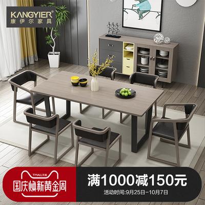 康伊尔7013CT休闲桌椅组合简约现代