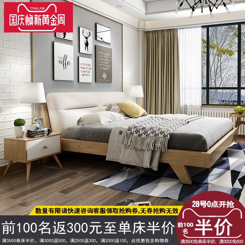 帕雅奇北欧实木皮床现代简约1.5米1.8m米双人宜家床卧室婚床主卧