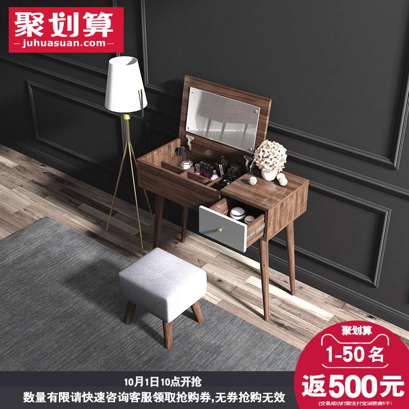 北欧现代简约风格实木妆台翻盖妆台收纳柜小户型梳妆台卧室家具
