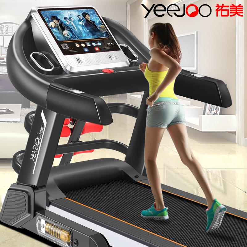 佑美W999跑步机 家用款 简易多功能迷你超静音折叠电动健身房