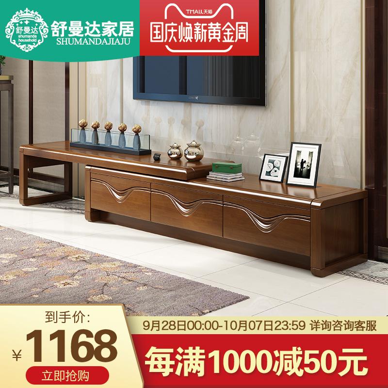舒曼達 實木電視柜 可伸縮電視柜 客廳家具多功能收納儲物柜地柜