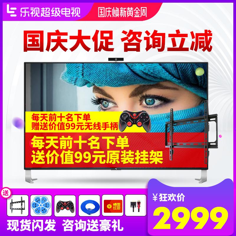 50英寸旗舰乐视TV 超4 X50 Pro 液晶4k3D智能wifi网络电视X55店