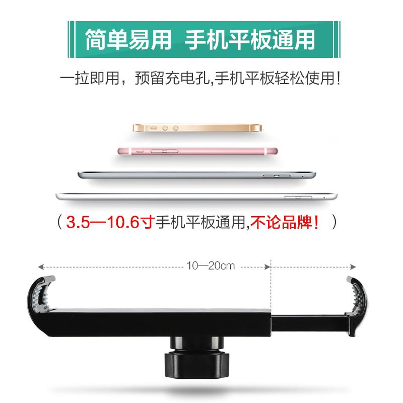Подставка для планшета X x  Ipad Air2 Pad