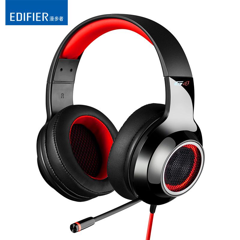 Edifier-漫步者 G4电脑耳机头戴式电竞吃鸡专用游戏耳麦绝地求生台式笔记本USB7.1声道带话筒听声辩位重低音